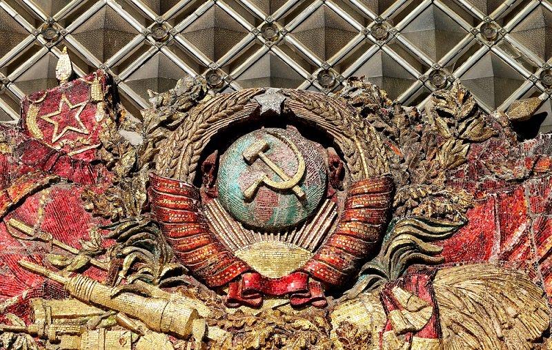 советские мифы