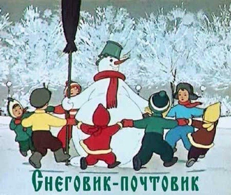 советские мультфильмы детские