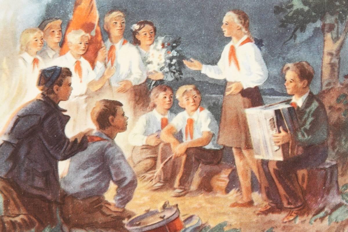 Порядки в советских пионерских лагерях и что было под строгим запретом