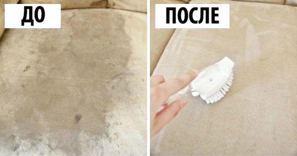 5 практичных хитростей для уборки. И пускай дом сверкает чистотой!