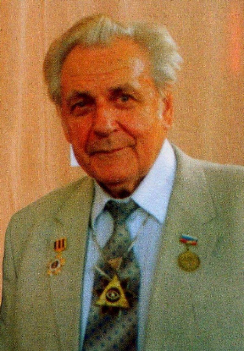 Иван Неумывакин