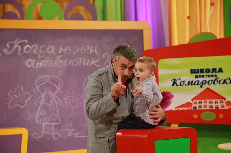 поради доктора Комаровського