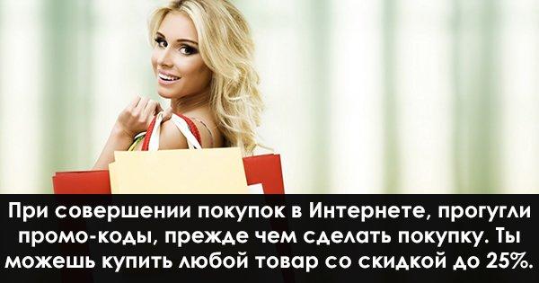 Пенсионерка Ольга Павловна делится мудростью: когда тебе стукнет 50, откажись от этих вещей картинки