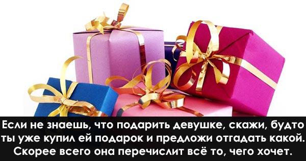 Пенсионерка Ольга Павловна делится мудростью: когда тебе стукнет 50, откажись от этих вещей рекомендации