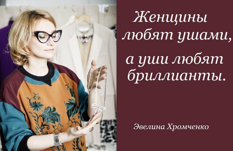 Советы о модных прическах