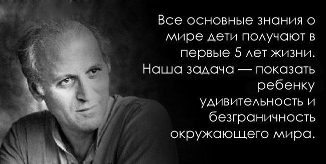 Амонашвили как живете дети