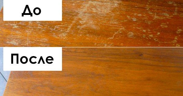 С этим гениальным трюком твоя мебель будет выглядеть как новенькая. Потрясающе!