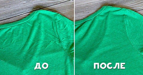 как разгладить одежду