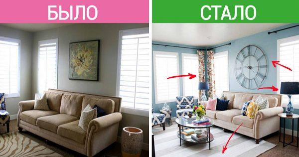 Эти 15 приемов дизайнеры используют чаще всего, чтобы сделать жилище стильным и просторным!