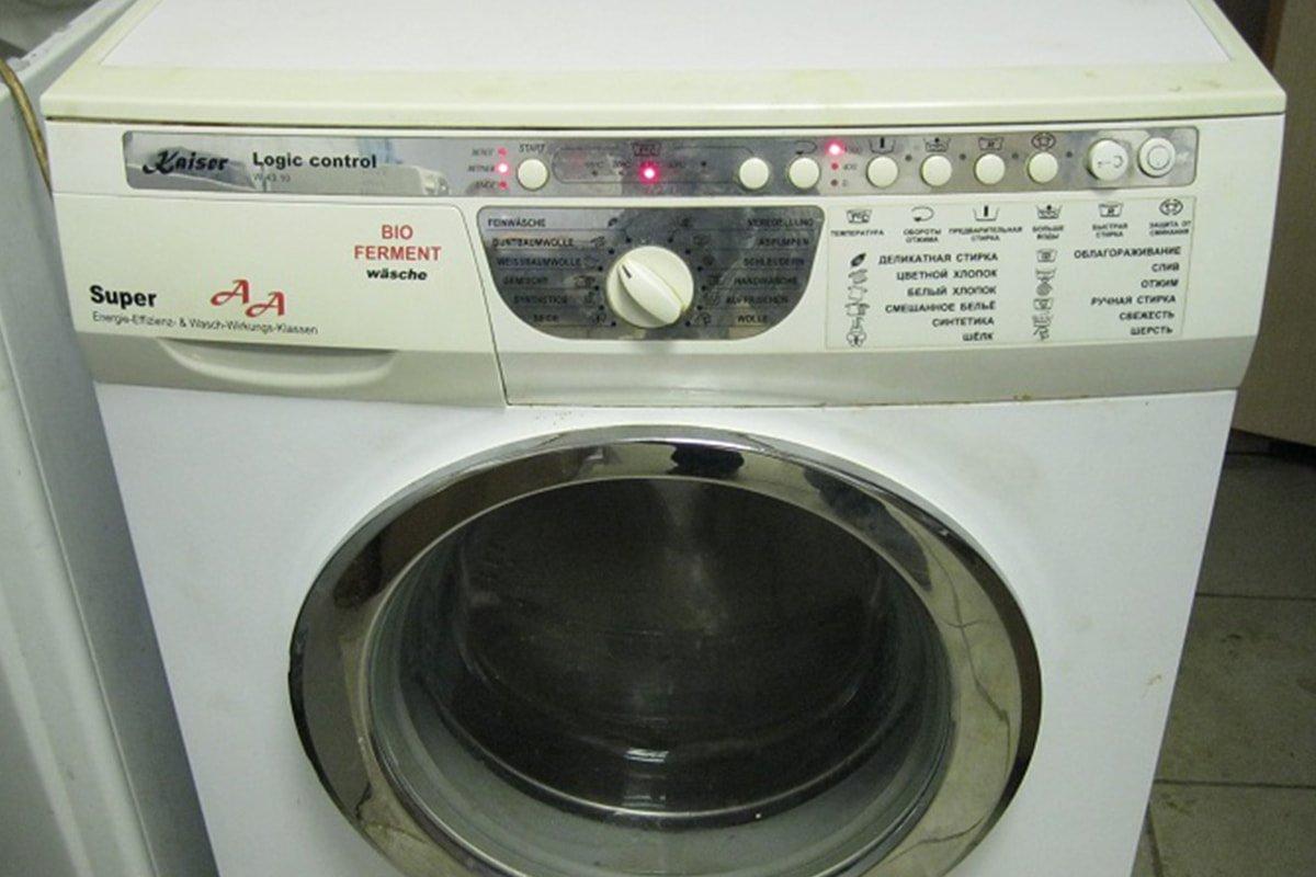 стиральная машина ханса коды ошибок