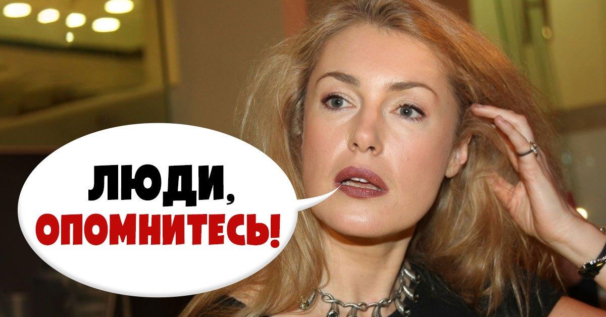 Существует ли коронавирус: мнение актрисы Марии Шукшиной