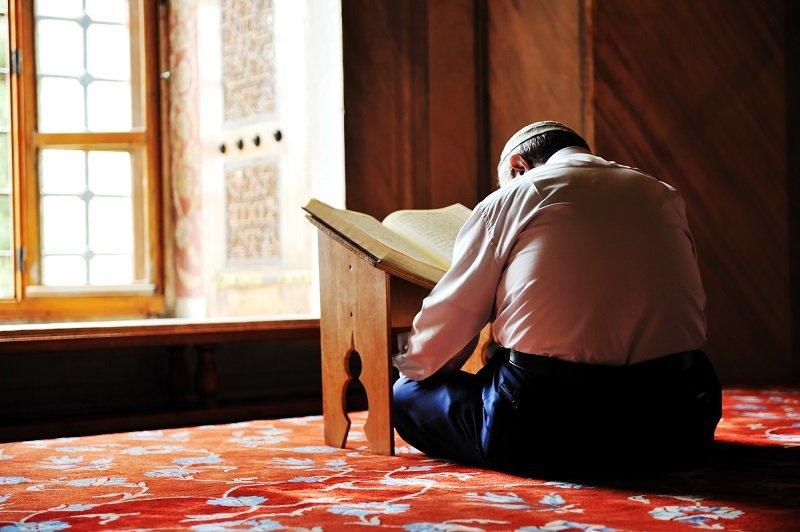 священный месяц рамадан правила