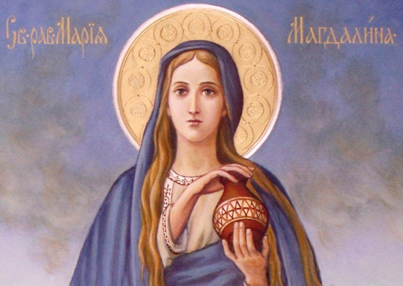 мария магдалина библия