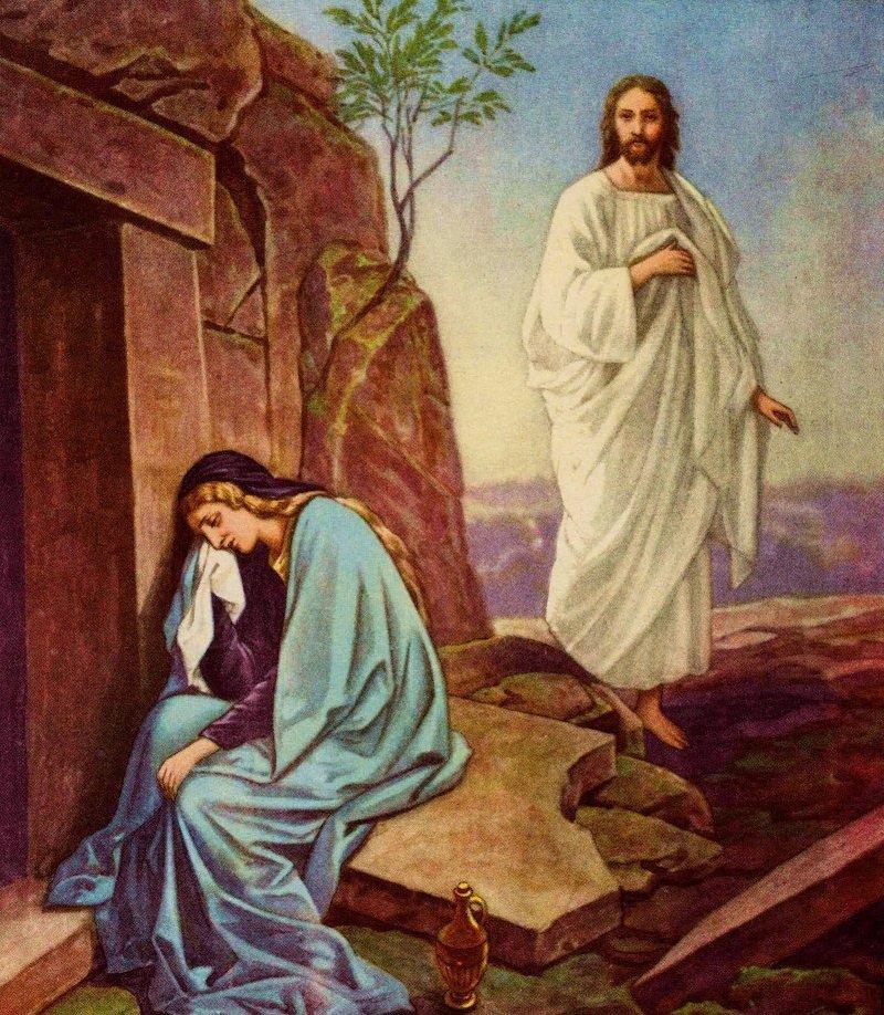 мария магдалина апостол