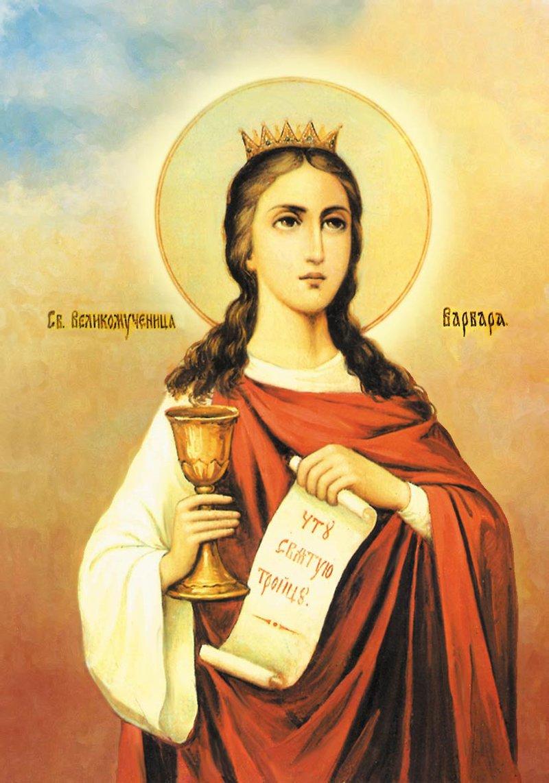 святая Варвара