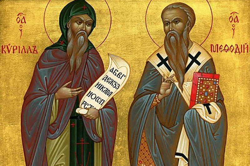 биография братьев кирилла и мефодия