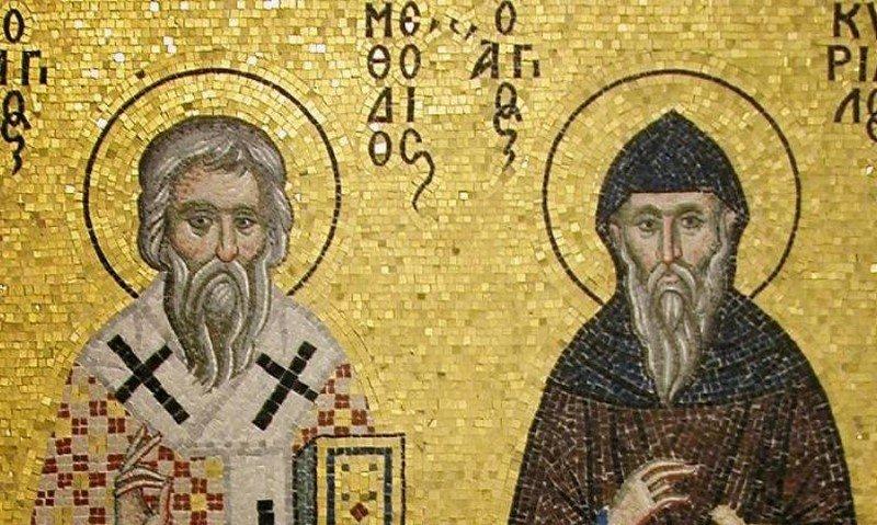 письменность кирилла и мефодия