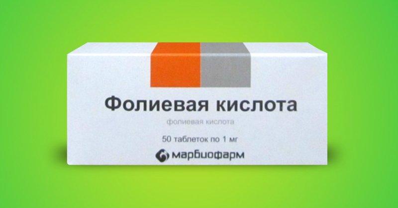 сколько стоят таблетки эко слим