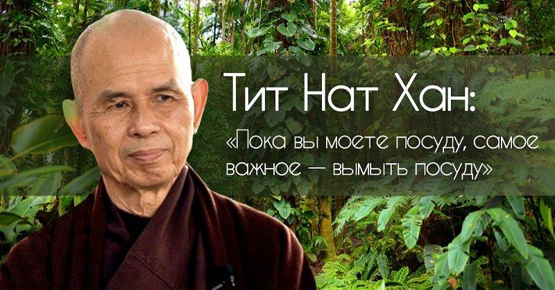 Вьетнамский монах, 91 год: «Придет день, когда мы все будем лежать в постели, не имея сил подняться и сделать шаг»