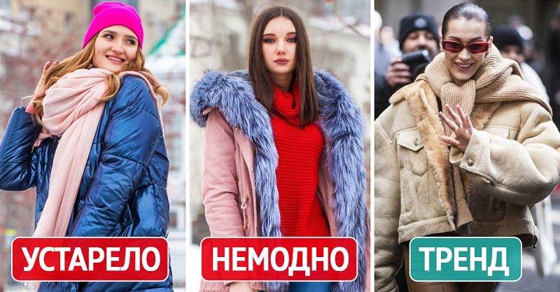 Какую верхнюю одежду пора раздаривать, а в какой еще можно отходить зиму