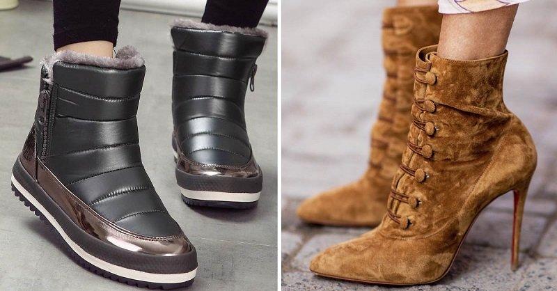 Почему нужно взять деньги, отложенные на черный день, и купить себе новую пару зимней обуви