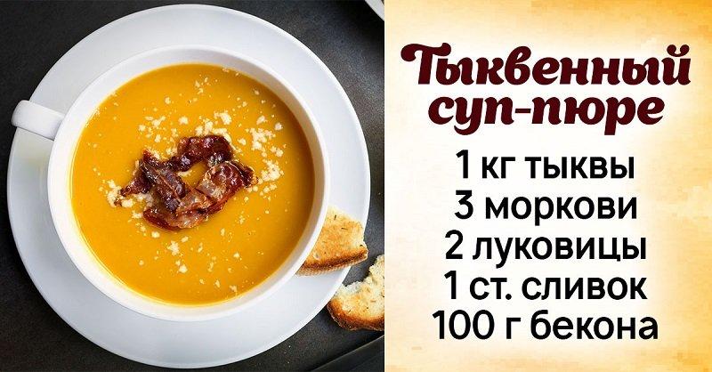Шелковистый суп, которым завтракают в турецких отелях искушенные туристы