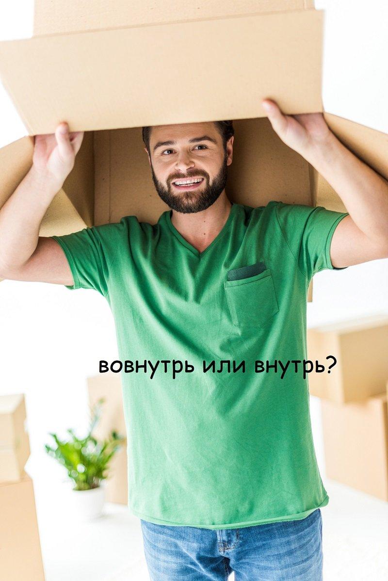 коробка от ксерокса