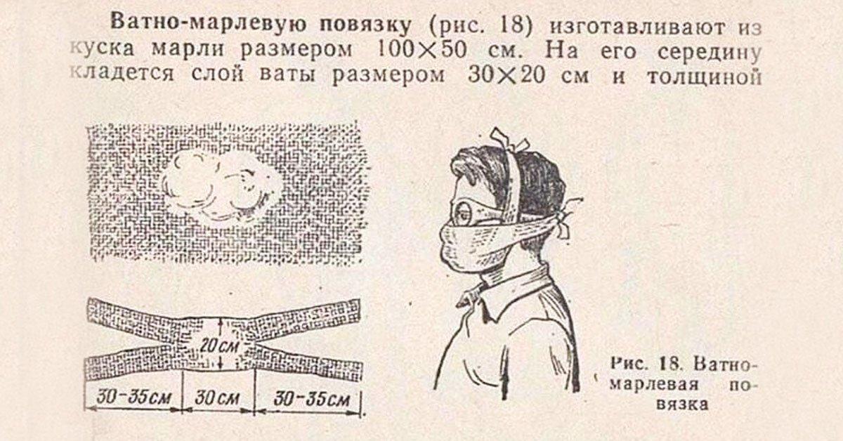 Удобная маска без применения особых знаний и швейной машинки