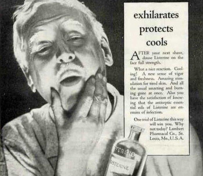 листерин антисептик