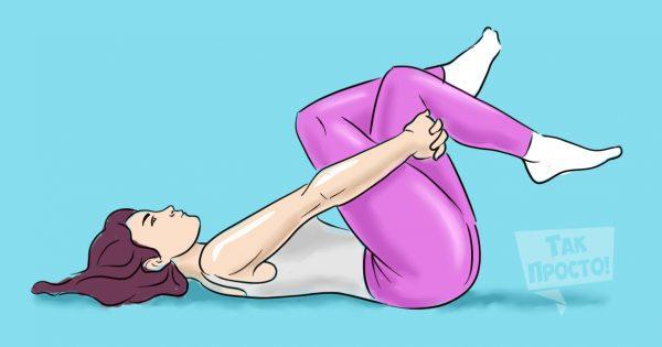 Разблокируй седалищный нерв: всего 2 упражнения, чтобы избавиться от боли. Очень эффективно!