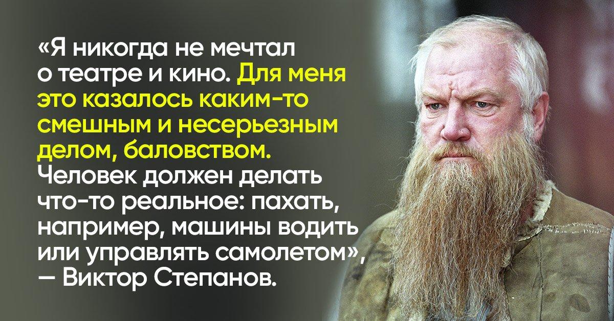 Как Виктор Степанов не согнулся под ударами судьбы за 58 лет жизни