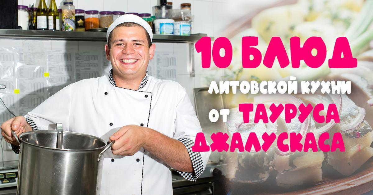 Подборка рецептов для праздничного стола thumbnail
