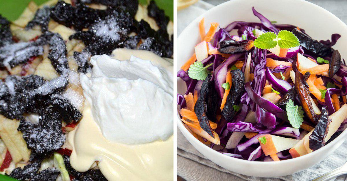 Рецепт салата с черносливом и яблоками thumbnail