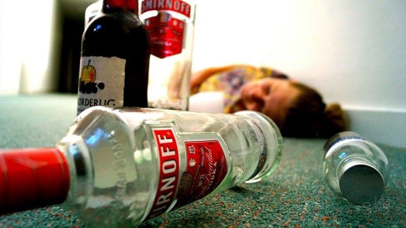 Как положить в больницу алкоголика в запое