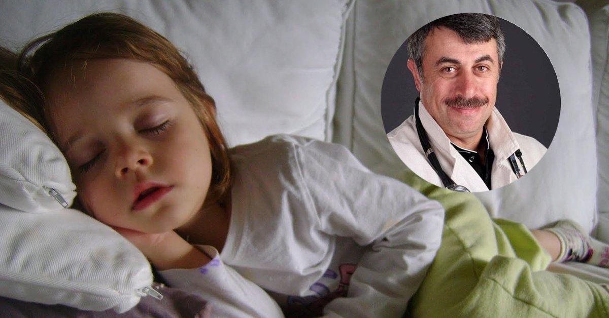 Лег спать со зрелой видео