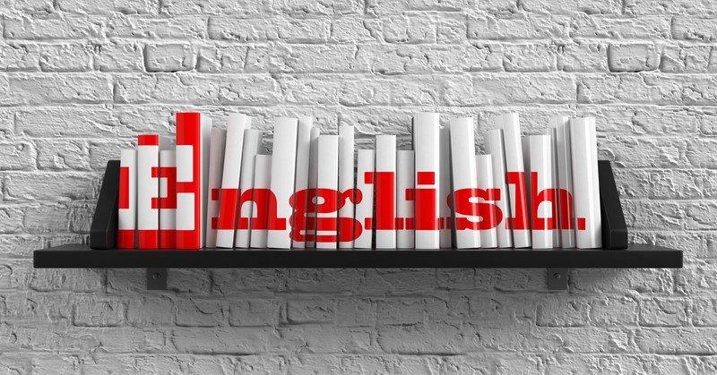 учить английский слова