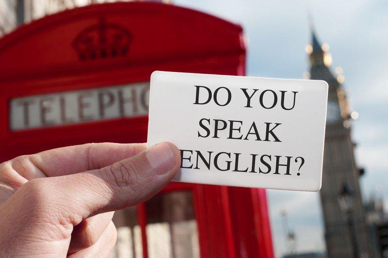 учить английский быстро