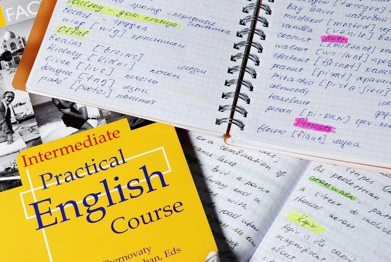 учить английский в интернете