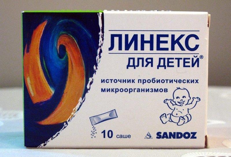 восстановление микрофлоры кишечника препаратами