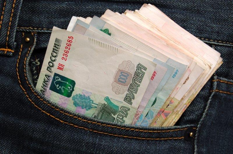 возвращение денег
