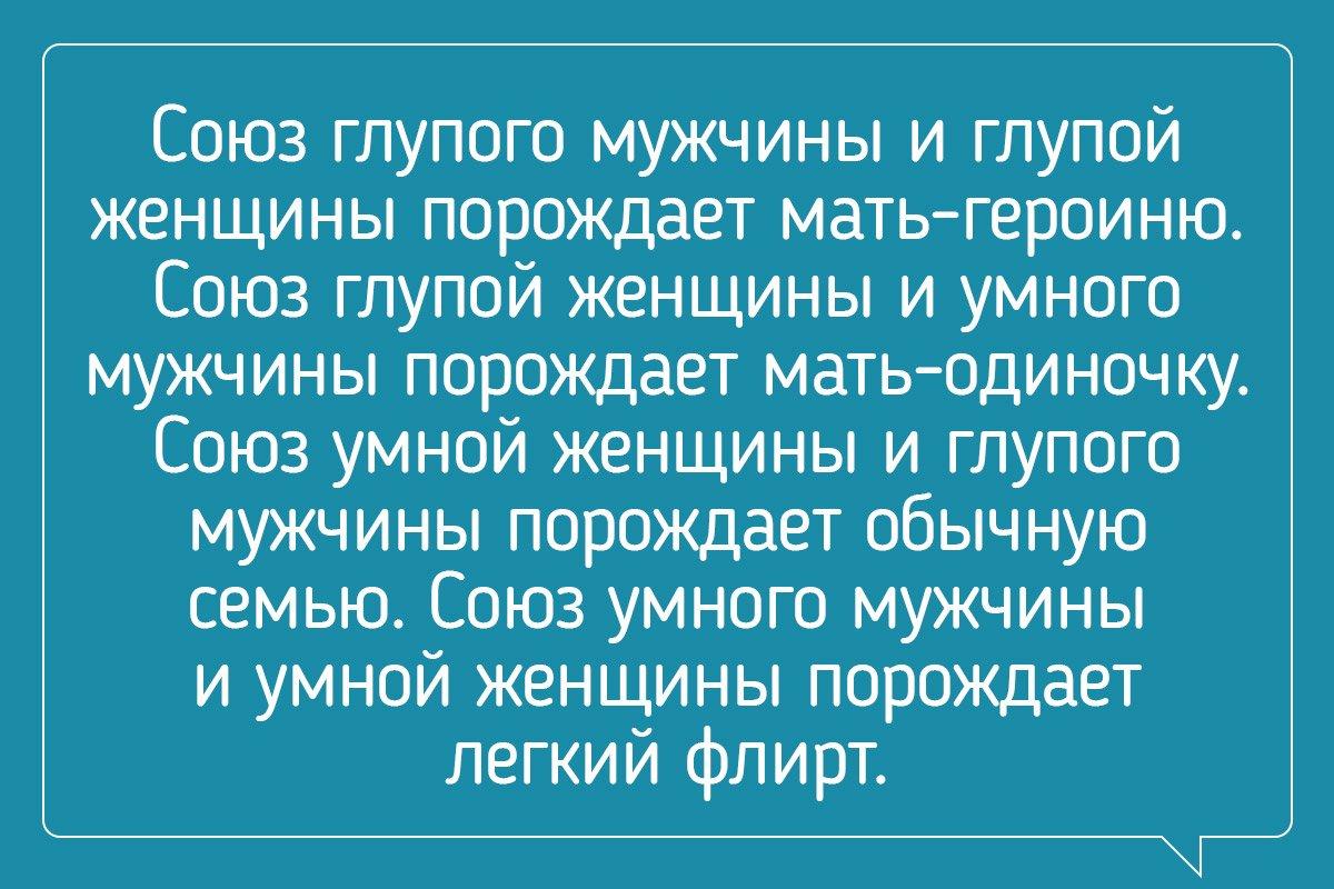 Когда к Фаине Раневской пришла поздняя любовь в образе маршала Толбухина