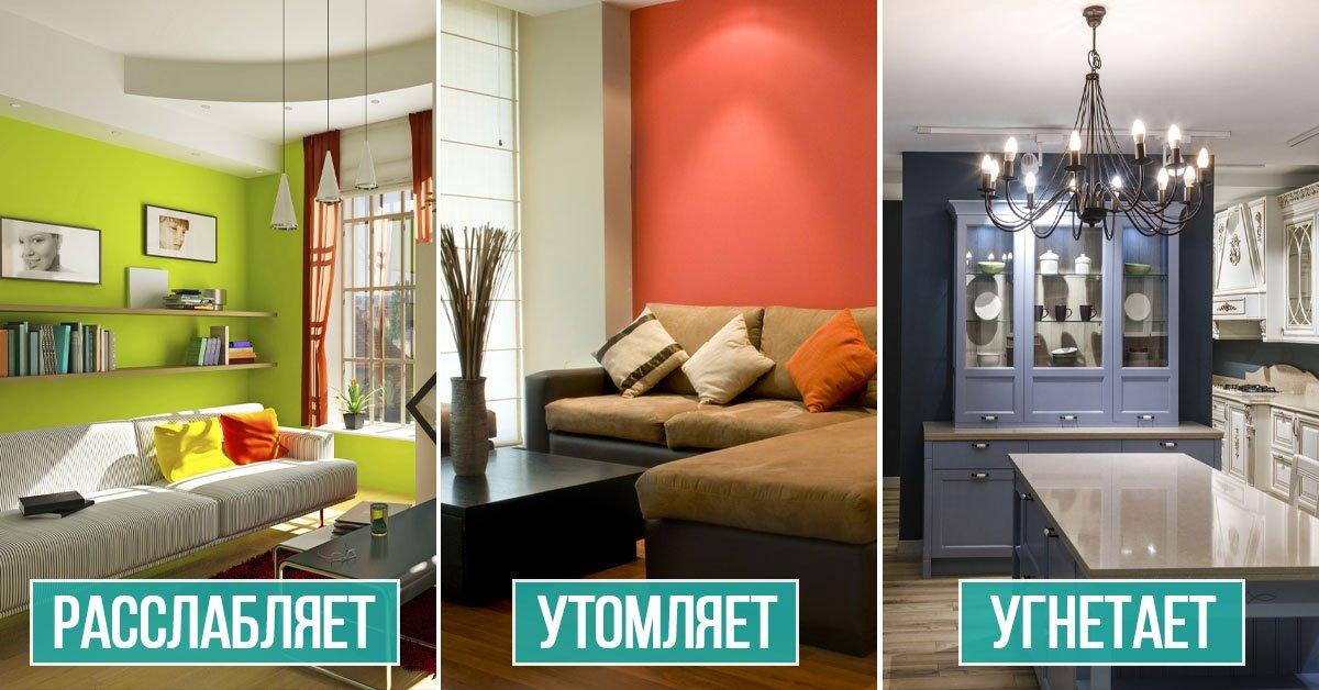 Как правильно использовать яркие цвета в интерьере