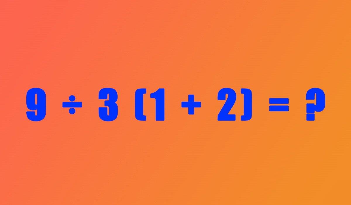 арифметические задачи для школьников