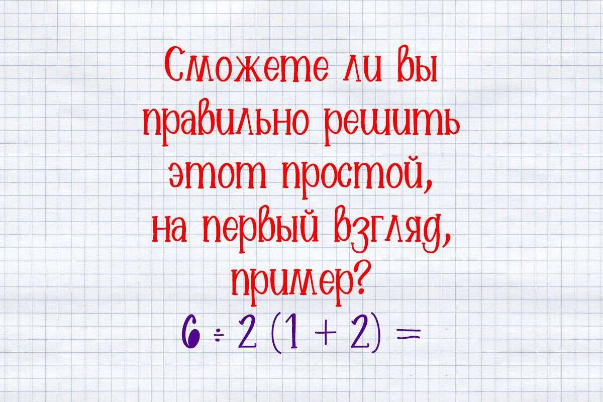 Задачи на сообразительность минут, Получаем, время, слева, объем, айсберг, Архимеда, задачка, направо, часов, значит, задачи, ребенок, станет, нашем, яблоко, стрелки, больше, закону, Просто