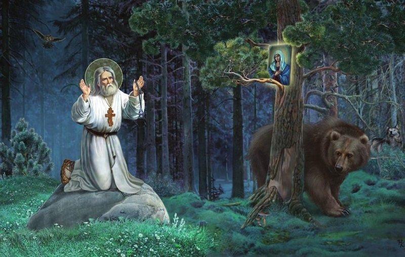 заповеди блаженства в христианстве
