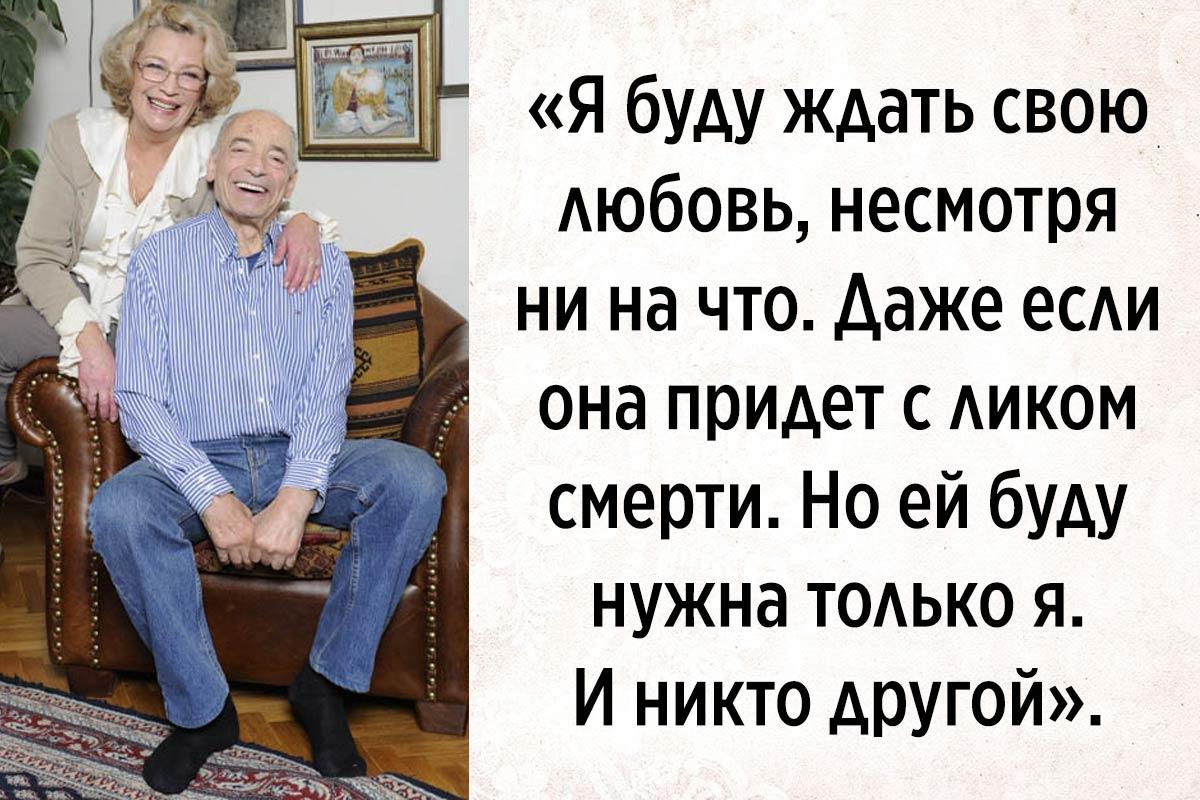 Почему жена Гафта Ольга Остроумова считала, что актер не должен работать на ее детей